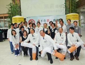 Tzu Chi Hospital 30